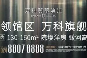 重磅沈阳发布公积金新政4月1日起履行