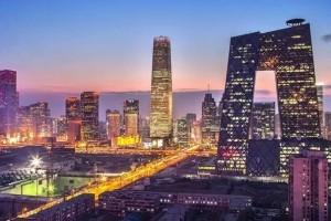 4月北京二手房价格环比上涨1.1%新房价格环比下降0.3%