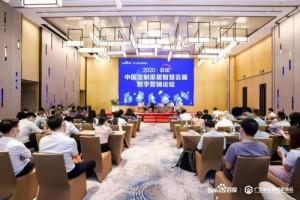 首届中国定制家居智慧云展正式启动,百度助力企业解决燃眉之急
