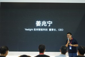 Yeelight易来携智能照明定制服务亮相中国建博会,开启智能照明新时代