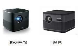 投影仪测评,极光T6、当贝F3、坚果J10,谁才是行业新标杆