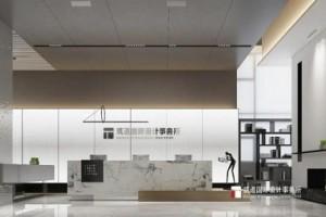 构建家居生活全场景丨道恩软装设计体验馆开业