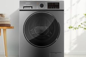 创维洗衣机怎么样?功能颜值双重在线 轻松呵护家庭健康