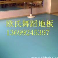 舞蹈地板-舞台地板-舞蹈教室塑胶地板