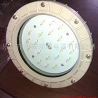 供应LED防爆灯,防爆应急灯,防爆安全标志灯