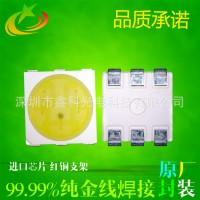 led5050绿光0.5W灯珠 中功率5050绿光贴片 散热片绿光