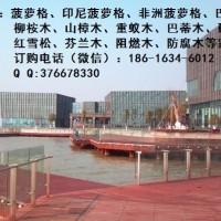 电议订购供应南京山樟木加工与装修 山樟木防腐 山樟木地板 板材 葡萄架 凉亭