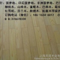 供应山西炭化木厂家 炭化木价格 贾拉炭化木 炭化木地板 花架 凉亭