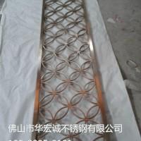 中式经典拉丝不锈钢屏风隔断
