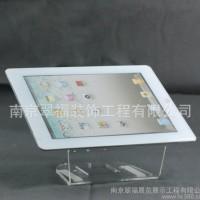 南京翠福 平板电脑展示支架 IPAD防盗展示底座 亚克力水晶展示架 南京亚克力制作