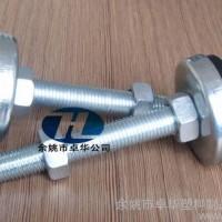 专业生产底座橡胶材质、外包镀锌铁皮,上下可调调节脚。