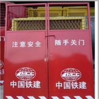朋英 电梯安全门 人货施工安全门 工地施工升降安全门 工地井口安全门
