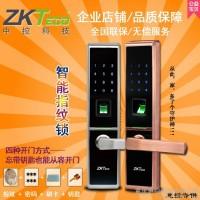 中控TL100指纹锁 家用智能锁 电子锁 防盗门锁 密码锁