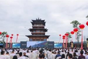 西部瓷都再添精致招牌,中国(西部)岩板生产基地落户夹江!