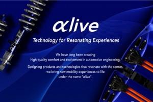 面向汽车的产品及技术的概念品牌αlive