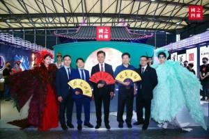 惊艳四座国之四维点亮上海厨卫展