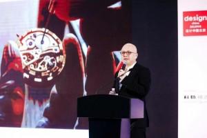 科勒精选·设计中国北京设计论坛精彩启幕 先锋视野诠释可持续设计美学