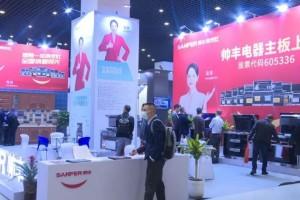 第十四届中国(嵊州)电机•厨具展览会即将拉开帷幕